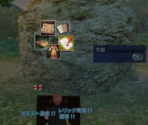 2012y10m19d_010121945.jpg