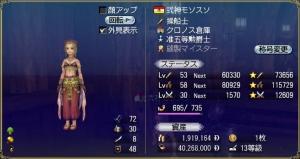 k-nishin02.jpg