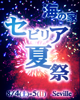 201207261646443df.jpg