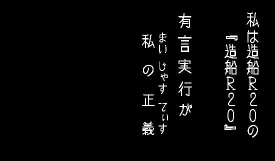 Last Episode 11-1