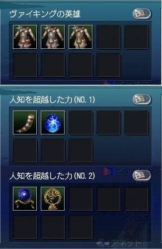 メモリアル3種