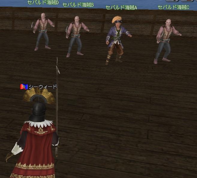 海賊狩り3