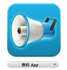 0012_20120902181300.jpg