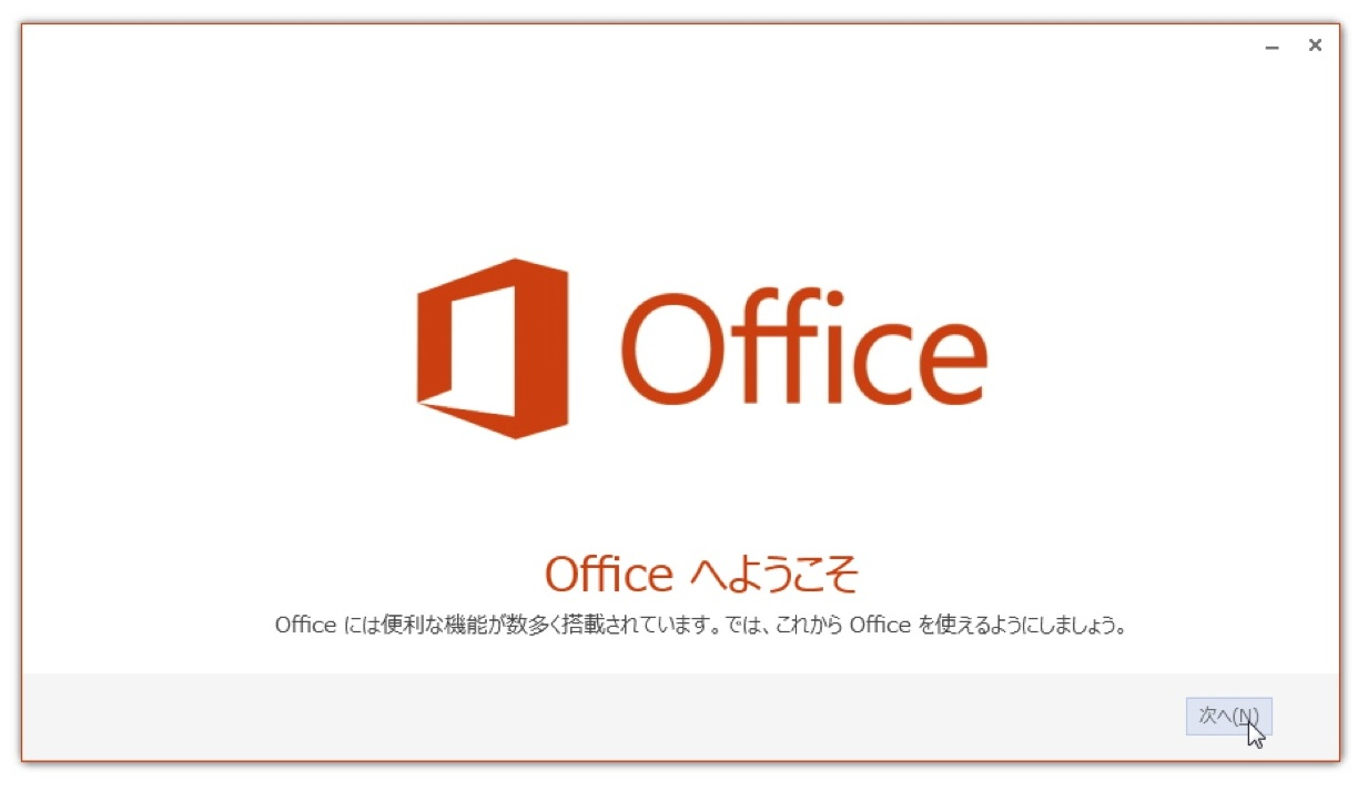 ms pgothic ダウンロード mac