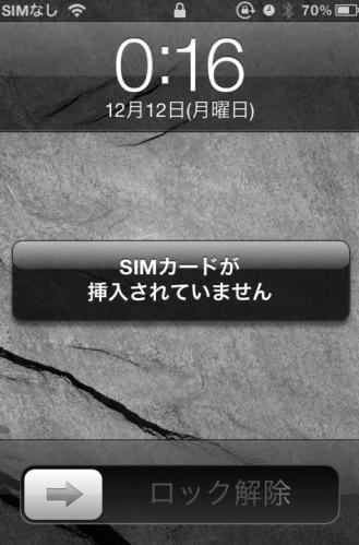 00_20120915060111.jpg