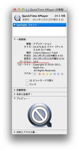 015_20120729170447.jpg