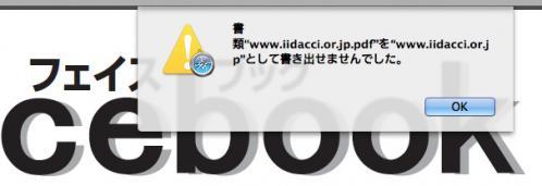 01_20120608180036.jpg