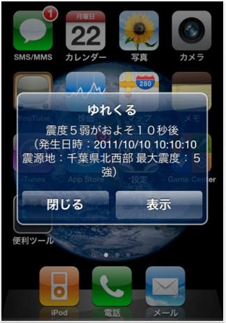 0321_20120902182128.jpg