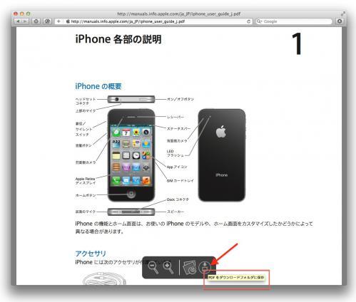 04_20120609100246.jpg