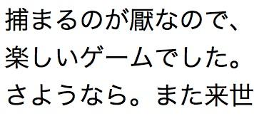 04_20121114154856.jpg