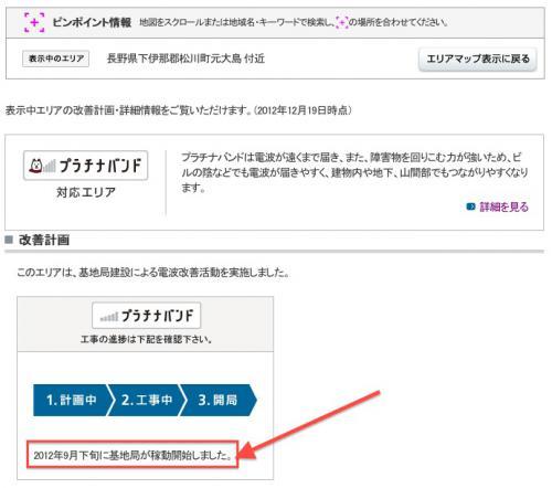 04_20121227094249.jpg