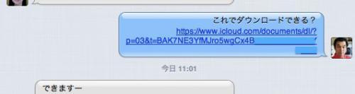05_20121017131838.jpg