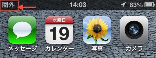 05_20121227095201.jpg