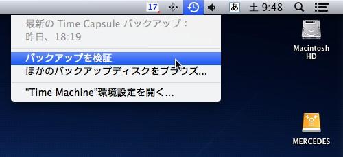 08_20121117095115.jpg