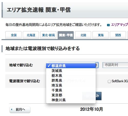 0_20121012103804.jpg