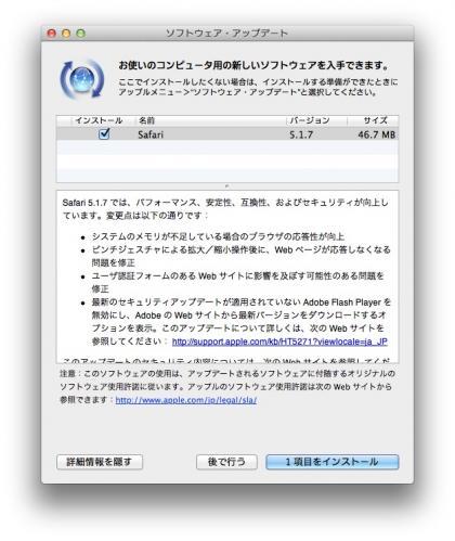 12_20120510085701.jpg