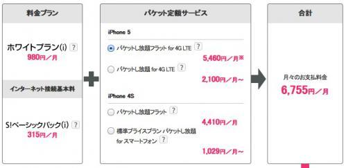 12_20121124092719.jpg