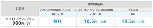 14_20121124095956.jpg
