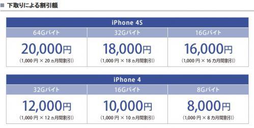 15_20121124103918.jpg