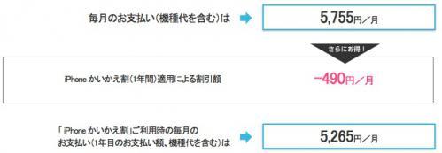 16_20121124112543.jpg