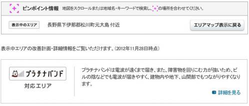 1_20121208172503.jpg