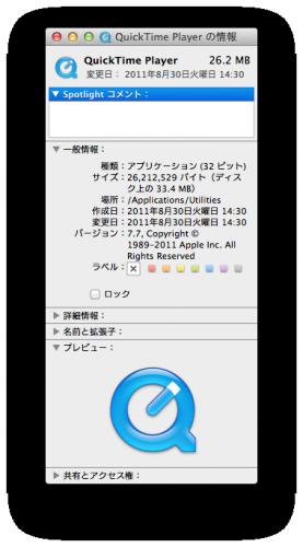 スクリーンショット 2012-07-29 15.15.18