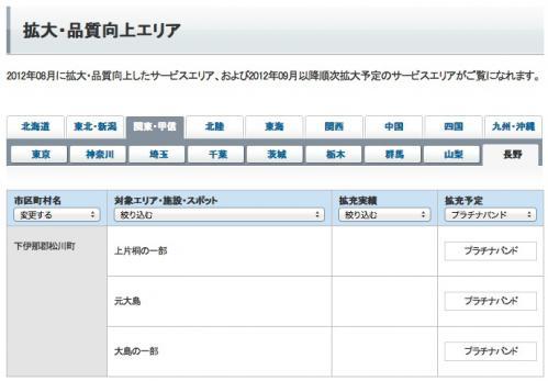 3_20121012103643.jpg