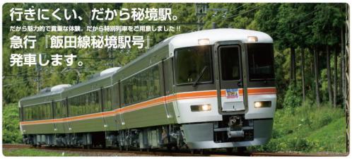 44_20121021111220.jpg