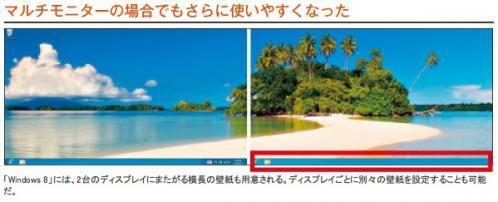 44_20121102202007.jpg