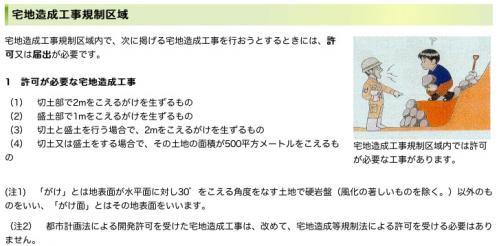 47_20120713085357.jpg