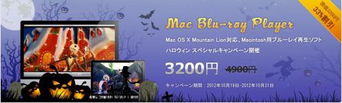 47_20121031092256.jpg