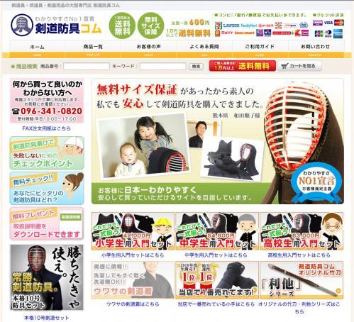 4_20121012105124.jpg
