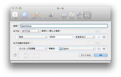 65_20121226203640.jpg