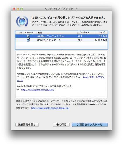 77_20120612125505.jpg