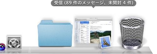 77_20120805205305.jpg