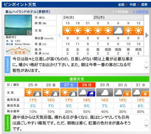 78_20121024124436.jpg