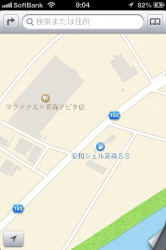 IMG_3597.jpg