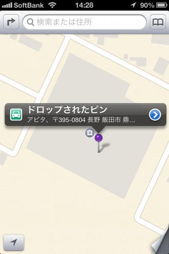 IMG_3609.jpg