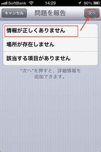 IMG_3612.jpg