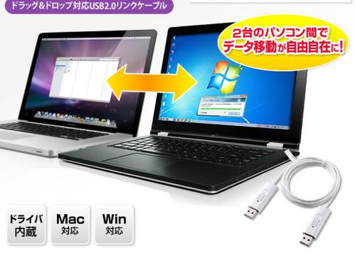 KB-USB-LINK3M_04.jpg