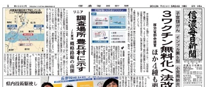 NEWS_20120524140211.jpg