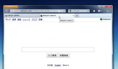 WS000001_20120721095444.jpg