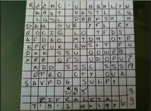 cipher1.jpg