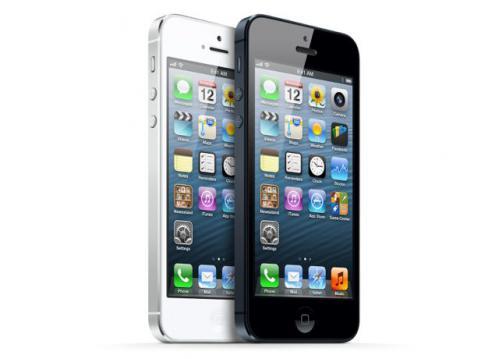 iPhone501.jpg