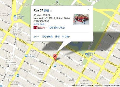 map-ny.jpg