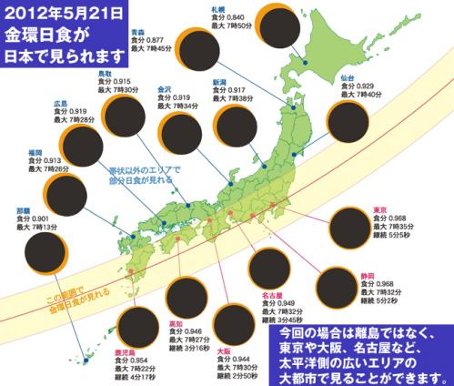 nissyoku_map.jpg