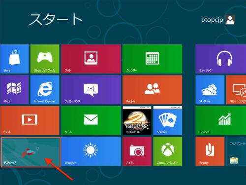 windows8-02-start-metro.jpg
