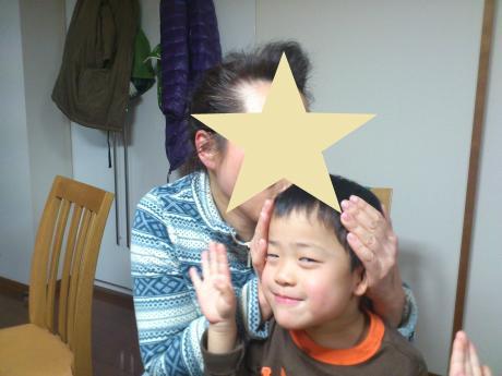 DSC_0926_convert_20121203115451.jpg