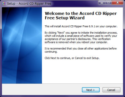 Accord CD Ripper Free インストール