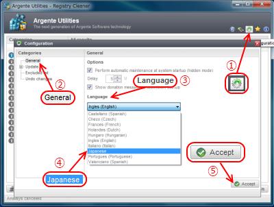 Argente - Registry Cleaner 言語設定